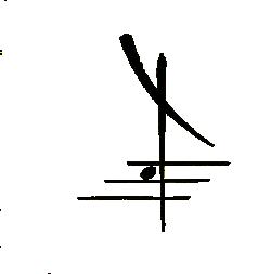 Lilla Akademien Logo